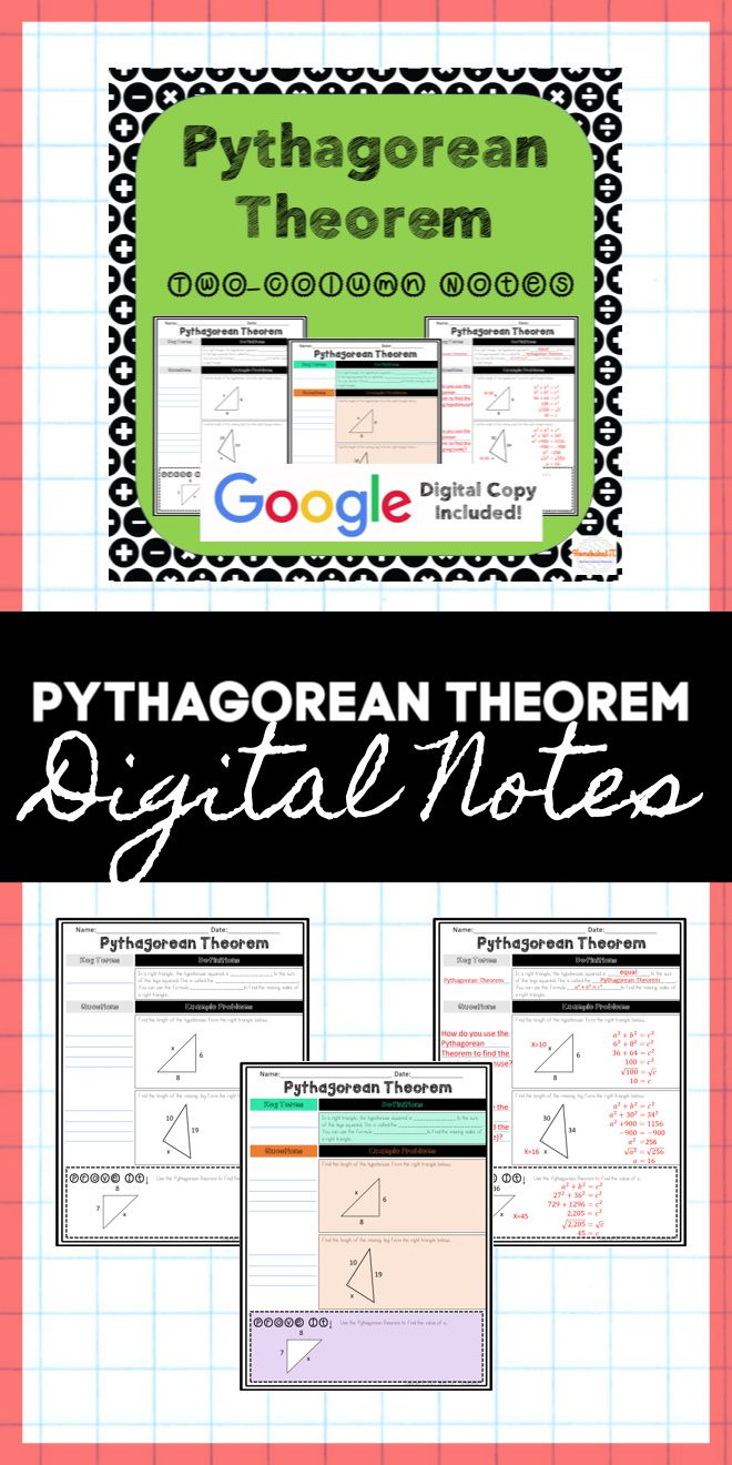 Pin on Pythagorean Theorem