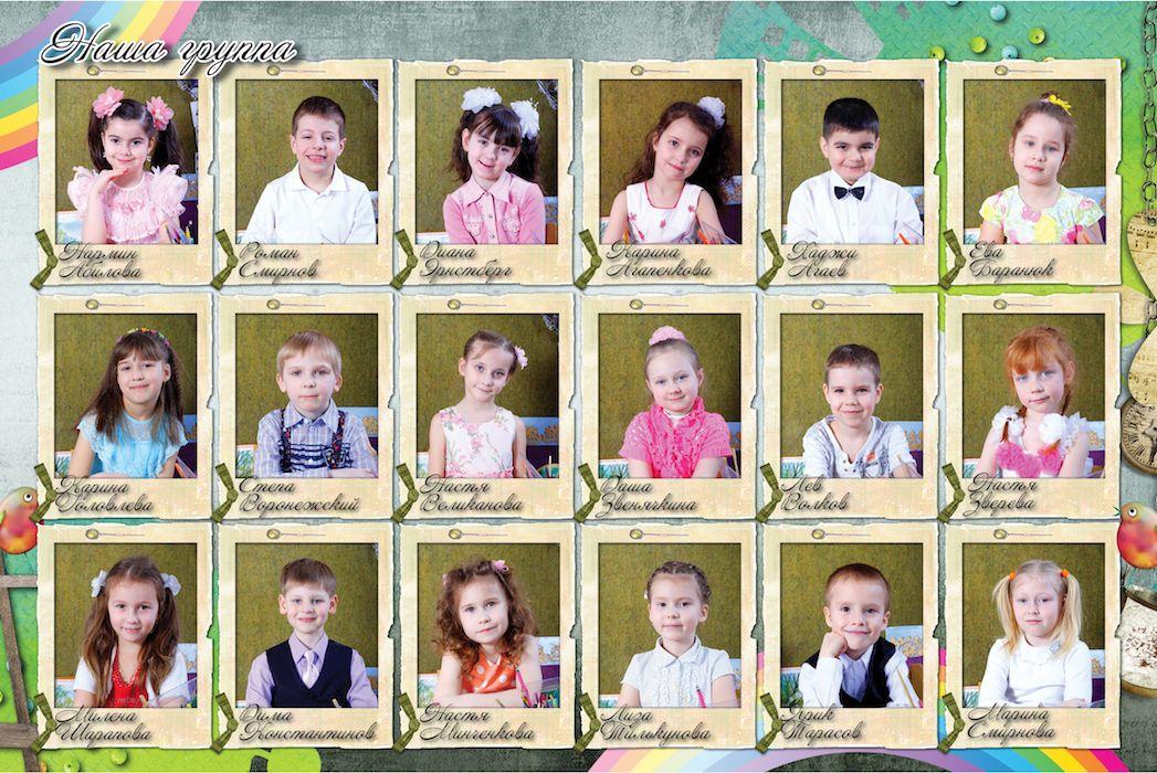 Фото детей которые едят в детском саду 88
