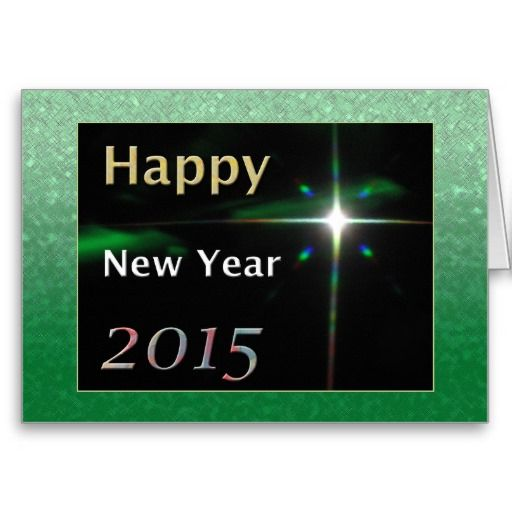 Happy New Year 2015 Shining Star Greeting Card