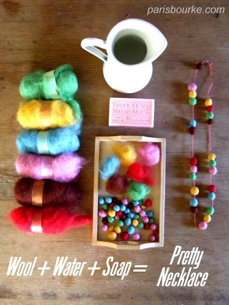 felted wool beads