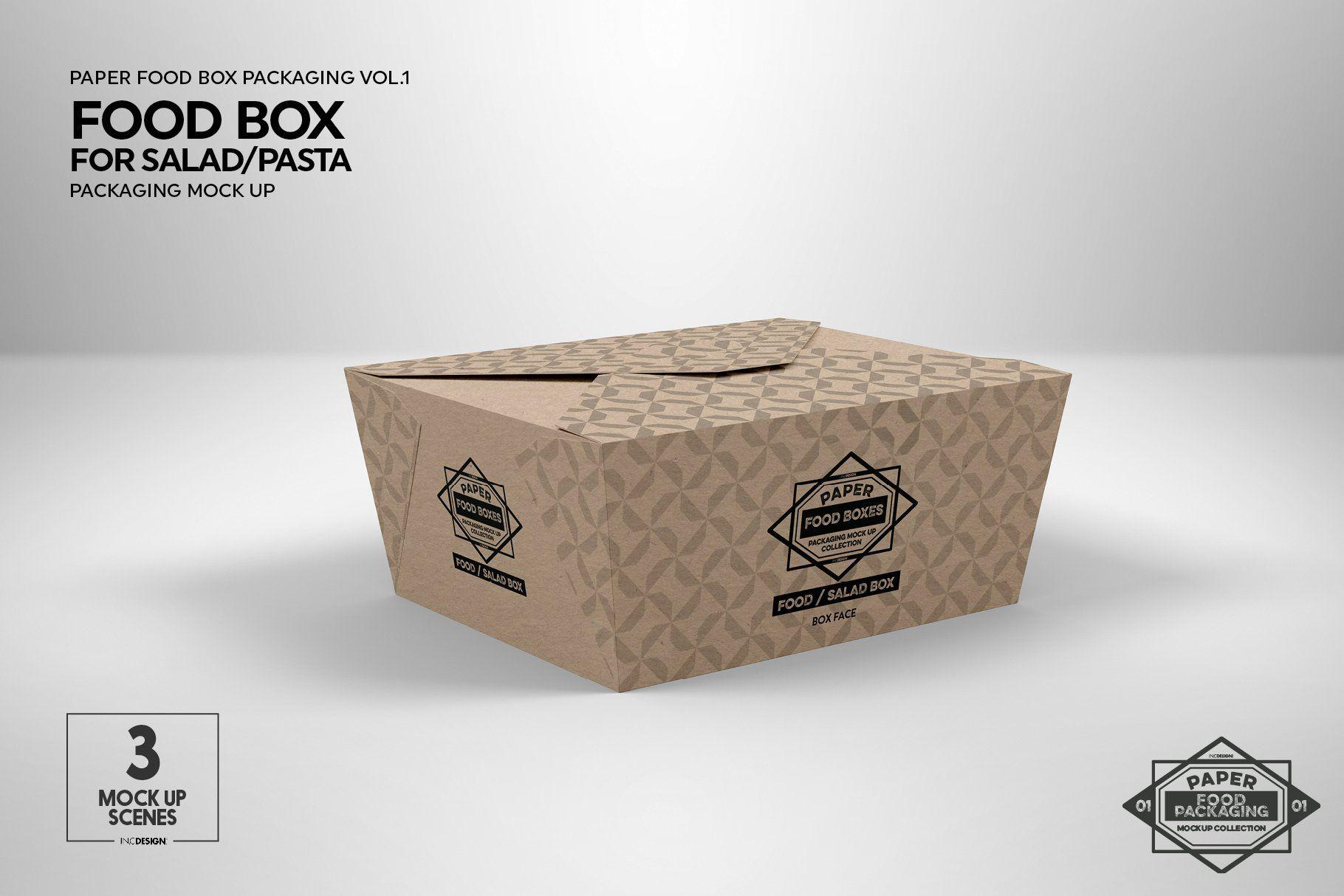 Download Vol 1 Paper Box Packaging Mockups Food Box Packaging Packaging Mockup Box Packaging