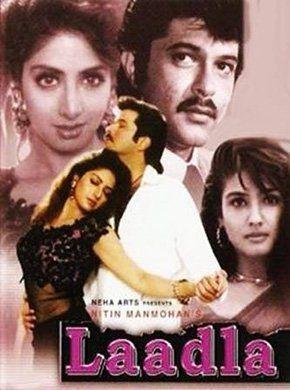 Laadla Hindi Movie Online - Anil Kapoor, Sridevi, Divya Bharti