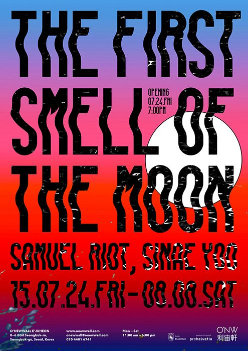 THE FIRST SMELL OF THE MOON