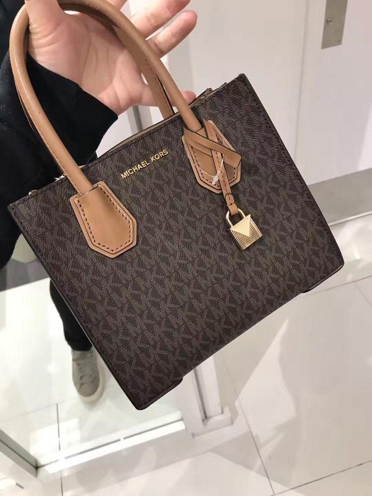 4b996a352d5 NWT MK MICHAEL KORS MERCER MEDIUM MESSENGER CROSSBODY BAG BROWN SIGNATURE   fashion  clothing  shoes  accessories  womensbagshandbags ...
