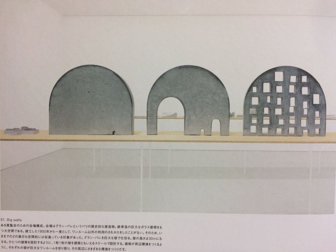 Junya ishigami, big walls