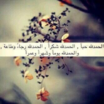 Pin On الله معنا
