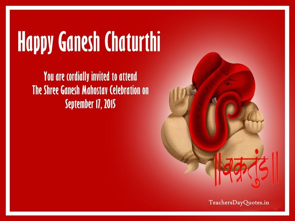 Latest Happy Ganesh Chaturthi Invitation Card Images 2015 Ganpati Invitation Card Invitation Card Design Invitation Cards