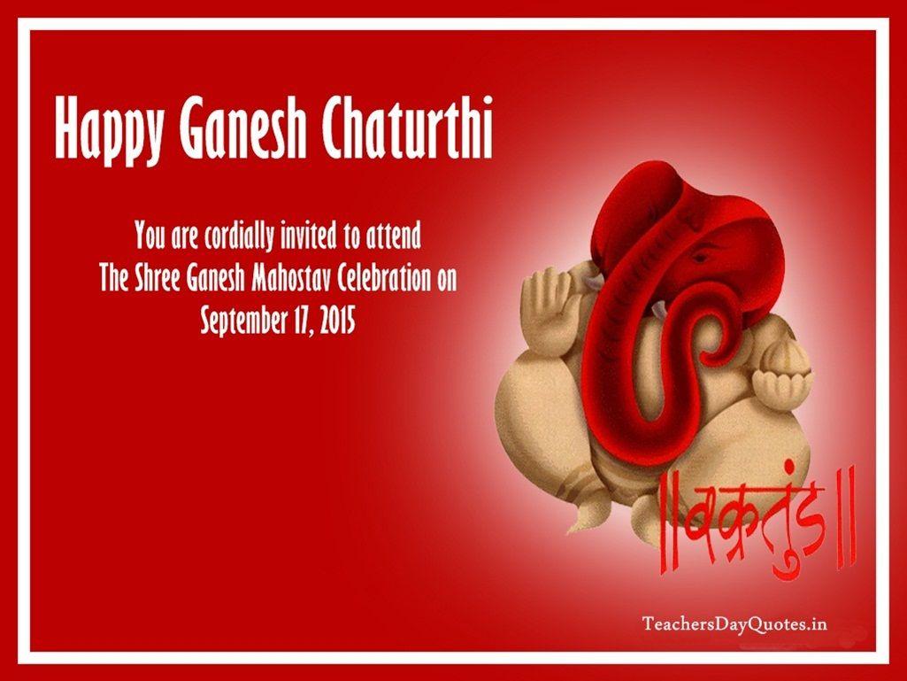Ganesh Chaturthi Invitation Card For Ganesh Mahotsav Ganesh