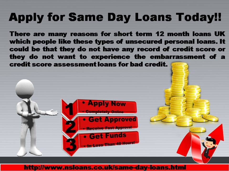 There Are Many Reasons For Short Term 12 Month Loans Uk Which People Like These Types Of Unsecured Personal L Loans For Bad Credit Same Day Loans Short Term 12