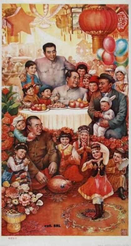 Celebrating a festival with jubilation (1983)