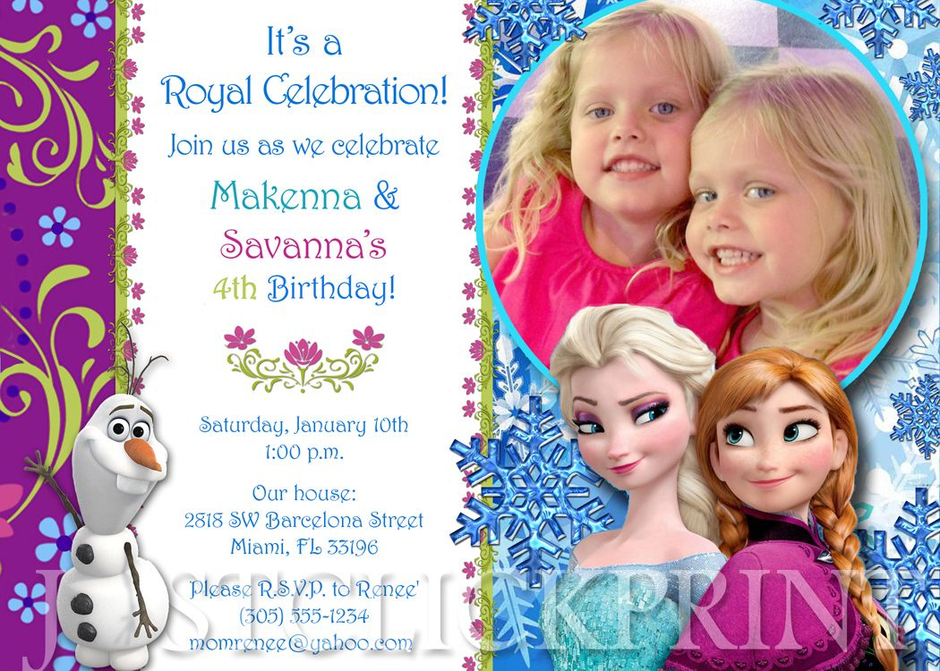 This Listing Is For A Customized PRINTABLE Invitation File Only