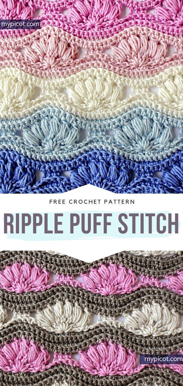How to Crochet Ripple Puff Stitch