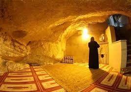 Image Result For الصخرة المعلقة في القدس