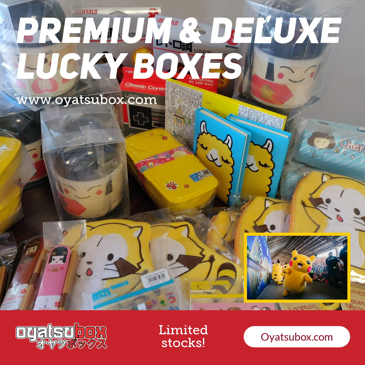 Lucky boxes are now available! Choose from a premium box