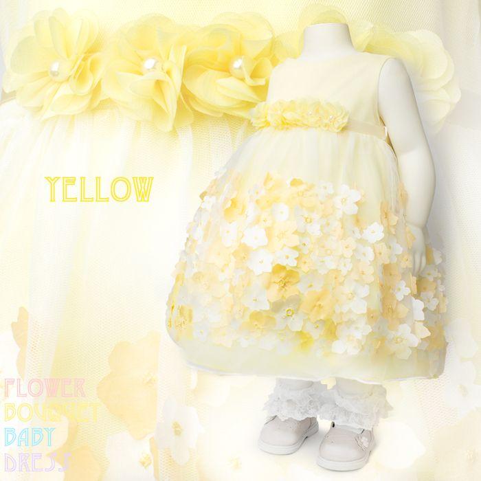 8641b4bbd0a97 ベビードレス 女の子 ピンク ブルー 水色 イエロー 黄。ベビードレス 赤ちゃん ドレス フォーマルドレス 女の子