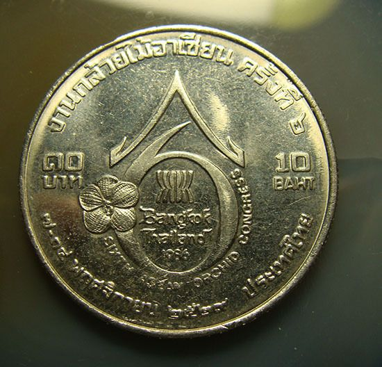 Thailand King Rama Ix 10 Baht Coin 2529 Be Orchid Conference