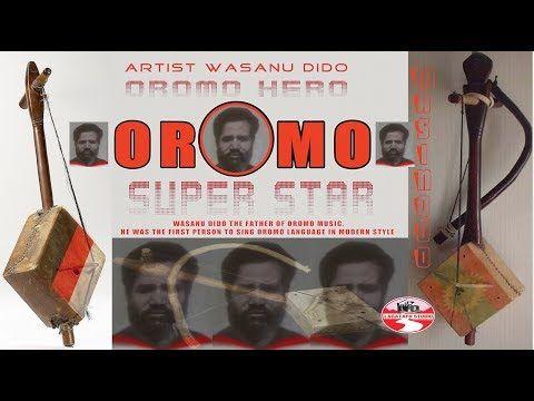 SIRBA MASINQOO **AMBBOO GARA GALGALAA** OLD OROMO MUSIC | Lagatafo