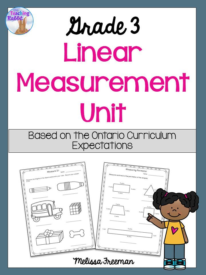 linear measurement unit for grade 3 ontario curriculum math for third grade ontario. Black Bedroom Furniture Sets. Home Design Ideas