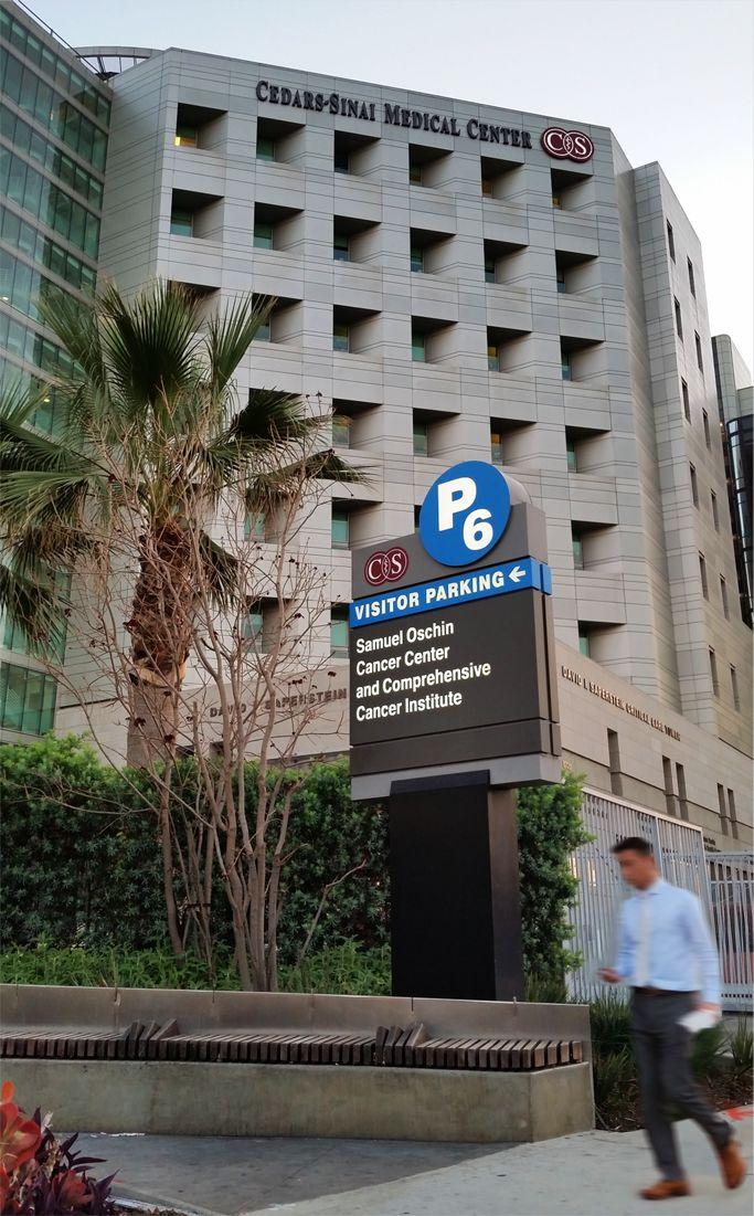 Wayfinding signage  Cedars-Sinai Medical Center