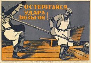 история в фотографиях - Советский плакат