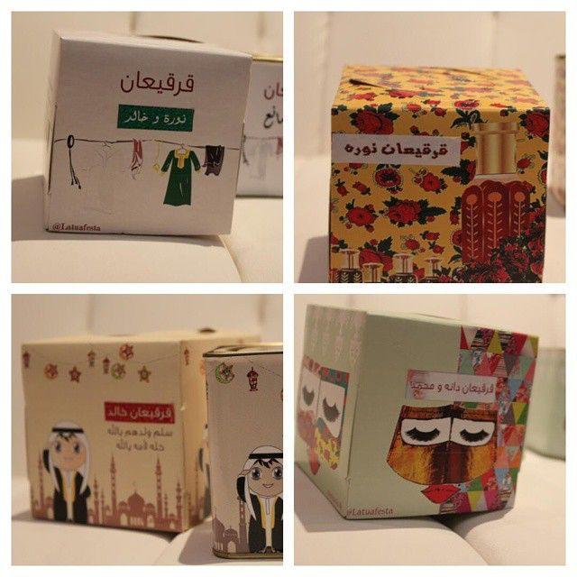 توزيعات قرقيعان Ramadan Crafts Ramadan Gifts Ramadan Decorations