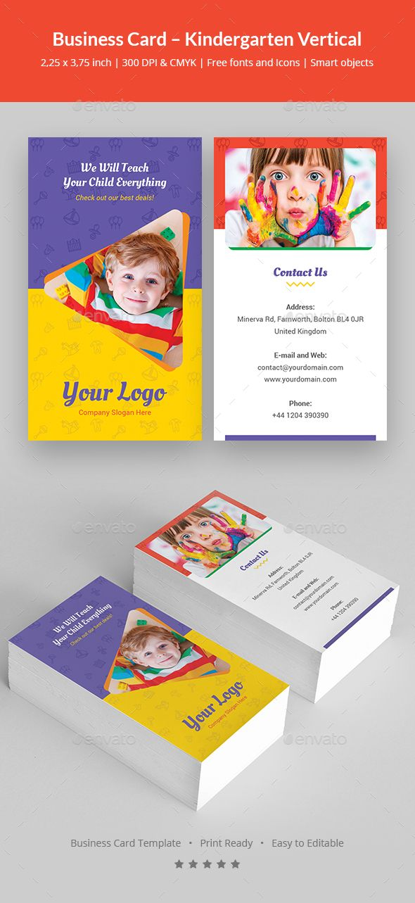 Business Card  Kindergarten Vertical  Business Cards