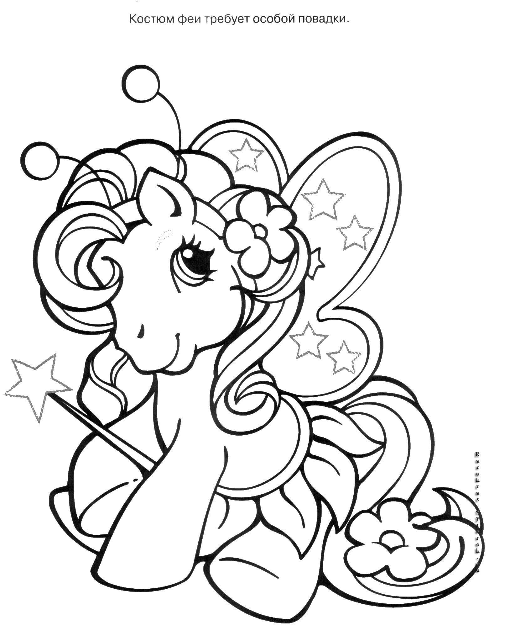 Pink Fluffy Unicorns Dancing On Rainbows Coloring Pages