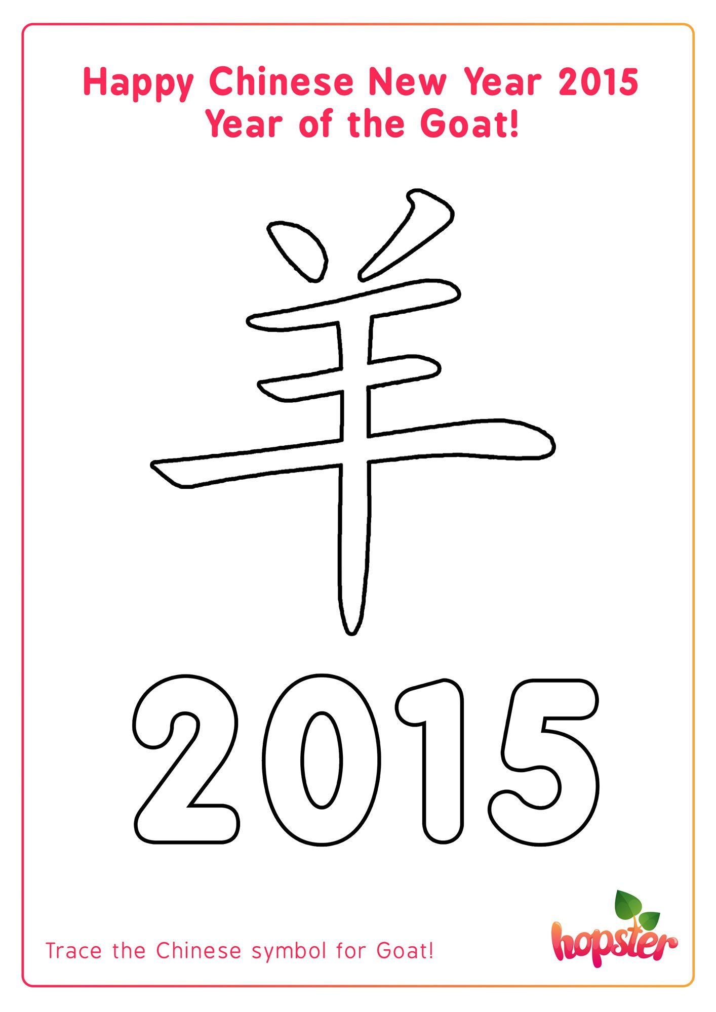 Learn How To Draw The Mandarin Symbol For Goat Happy Chinese New