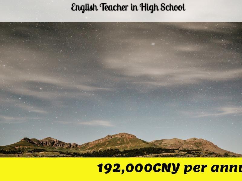 English Teacher in High School in Wuxi, Jiangsu, start in