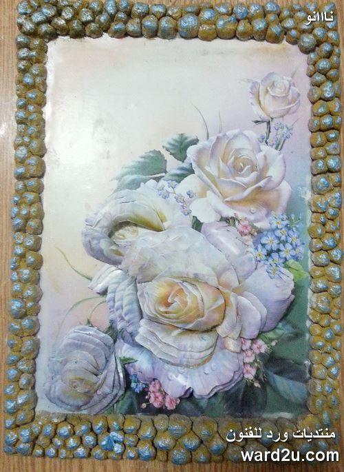 ديكوباج مجسم تابلوه ورد جورى و عجينة ورق Art Painting