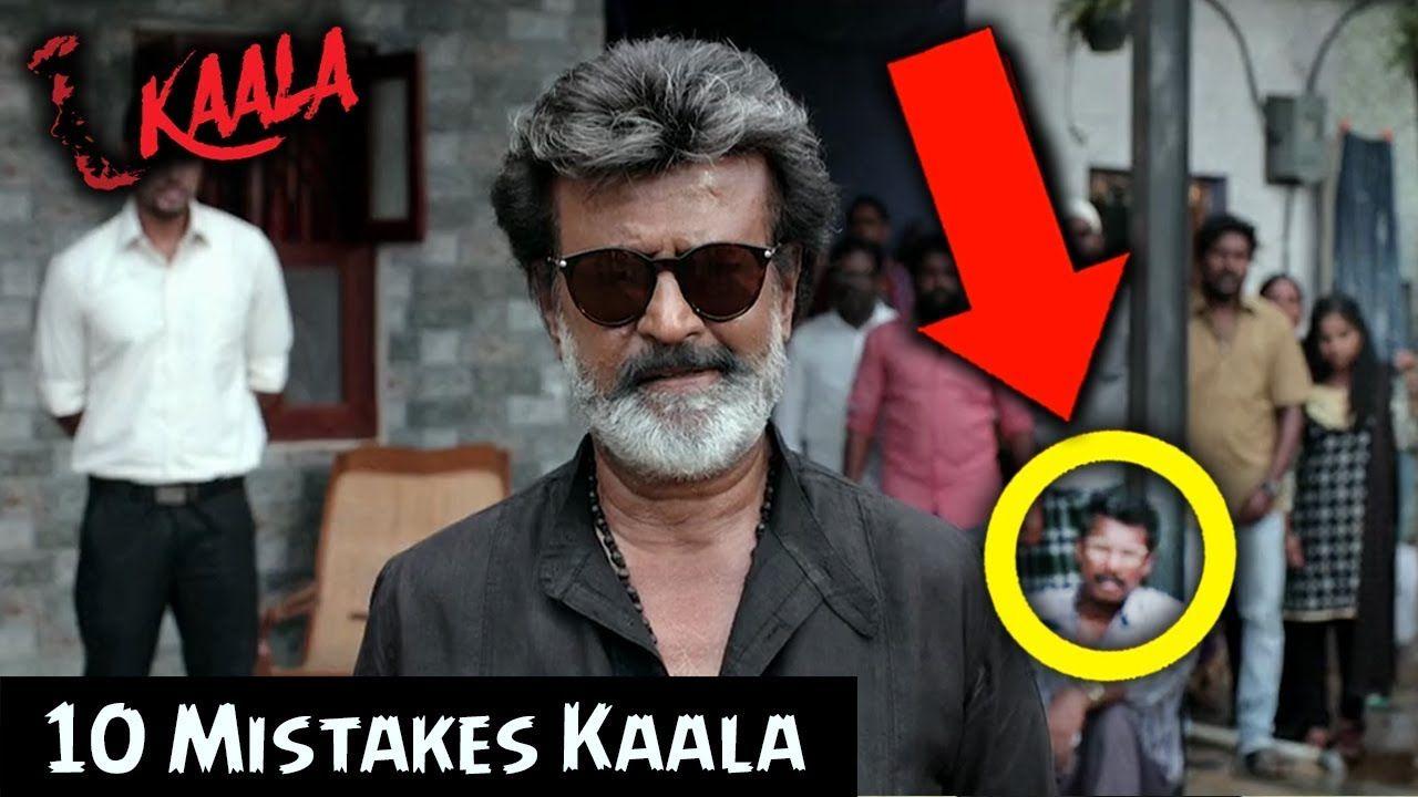 Kaala Movie Mistakes Rajinikanth Nana Patekar Movie