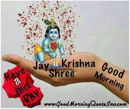 Jai Shri Krishna Good Morning Images \u2013 Shree Krishna
