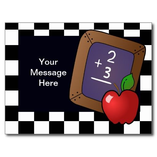 Teacher's Message Postcard.  Add your text to the front and back.  Printed on ultra-heavy 120 lb. card stock with a gloss finish