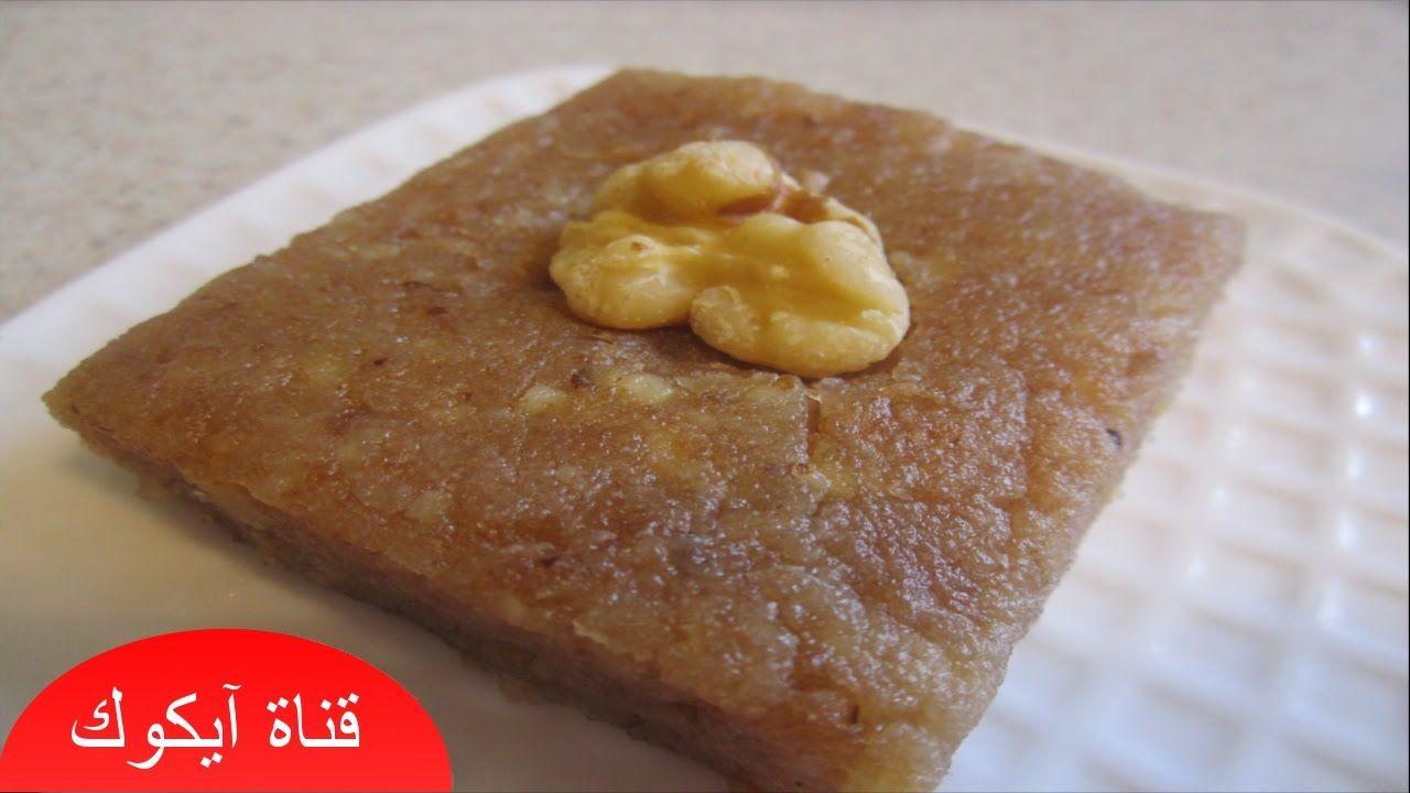 حلويات سهلة وسريعة بدون فرن حلى سهل وسريع بدون فرن يحضر في دقااائق اقتص Food Desserts Pudding