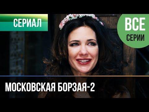 ютуб фильмы российские мелодрамы смотреть бесплатно в Dealer