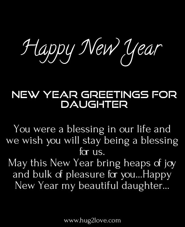 new year 2017 daughter quotes