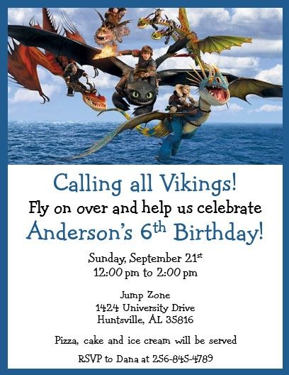 How To Train Your Dragon Invitations 1 Theme Pinterest How
