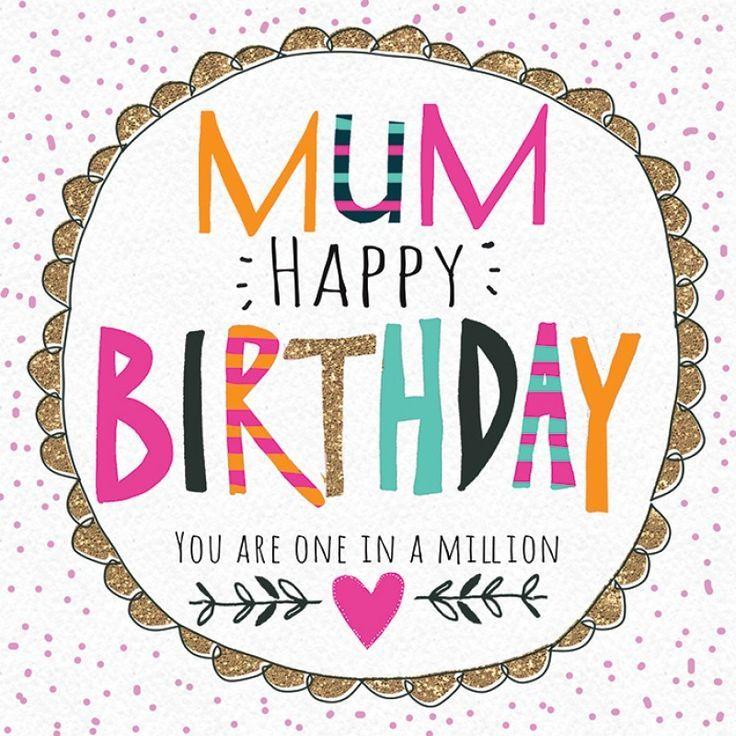 Pin By Chris Jan On Quotes Happy Birthday Mama Happy Birthday
