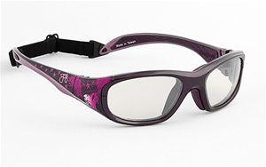 e2ff2f7f05 visionworks sports glasses for kids