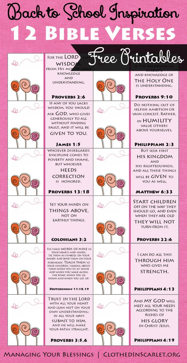 Back to School Inspiration -12 Bible Verses {Free Printable ...