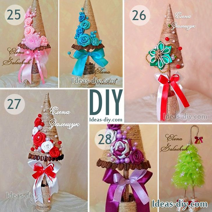 DIY Twine Christmas Tree