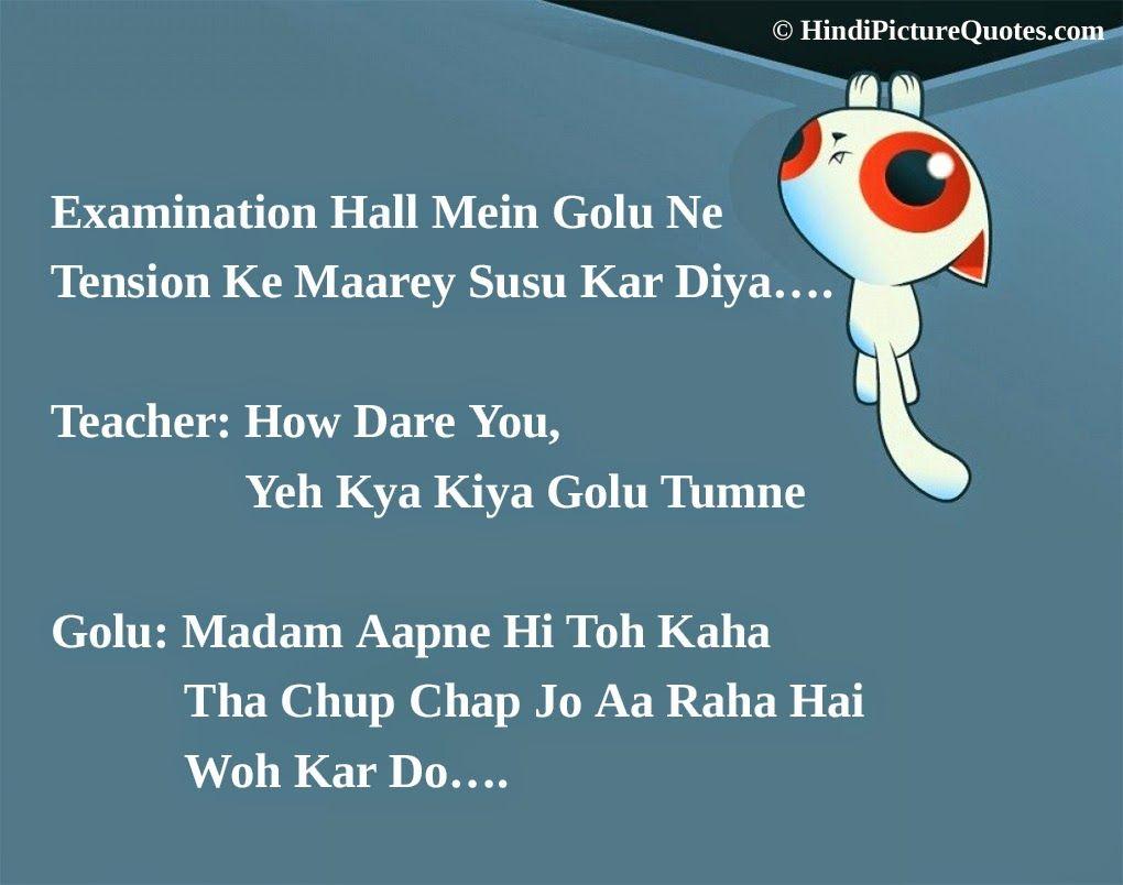 Funny English Jokes For Students English Jokes Best Jokes In English Funny English Jokes
