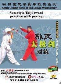 Sun-style Taiji sword practice with partner (WT6A)