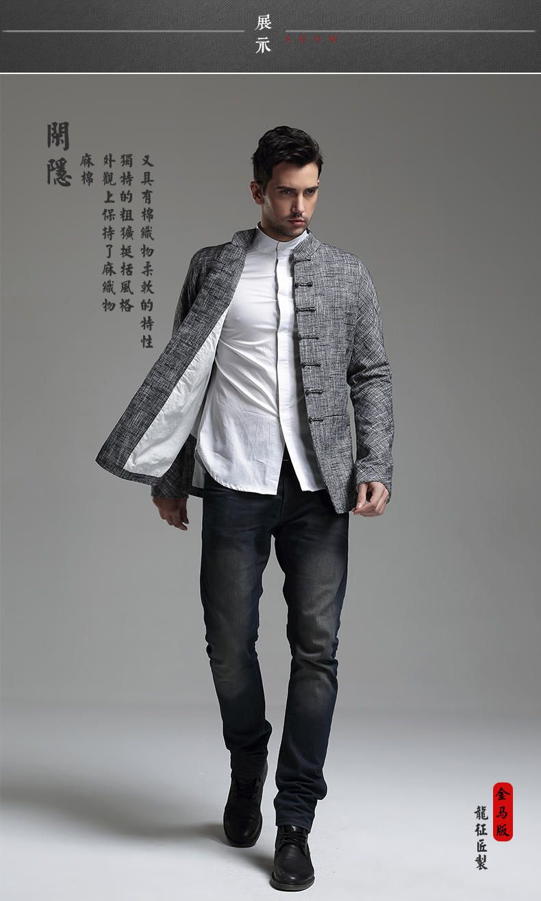 Grey Modern Chinese Jacket Modern Tang Suit Pinterest