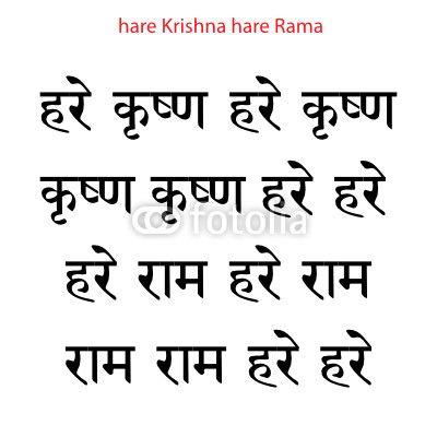 vector web art design maha mantra hare krishna rama