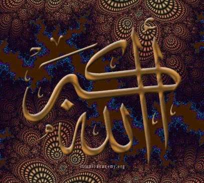 Allah ho allah ho naat sami yusuf amazing Mp3 download free