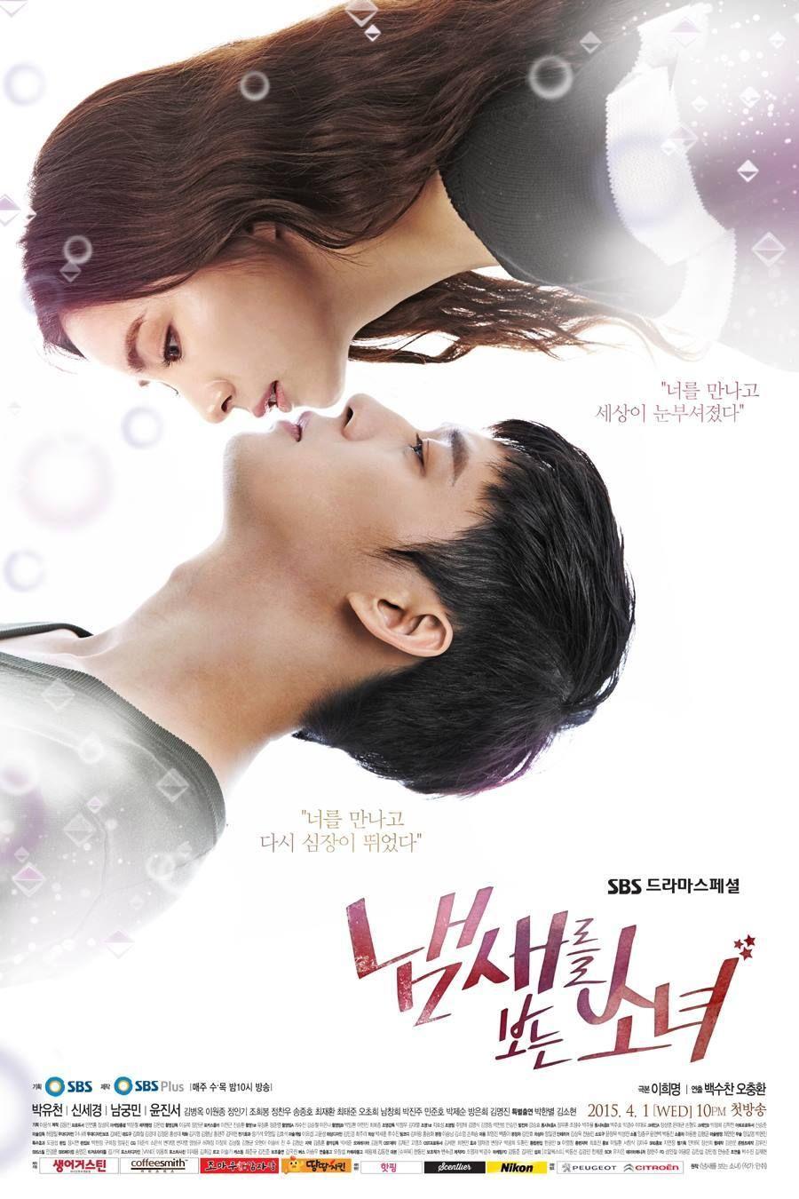 The Girl Who Sees Smells | Park Yoochun and Shin Se-kyung