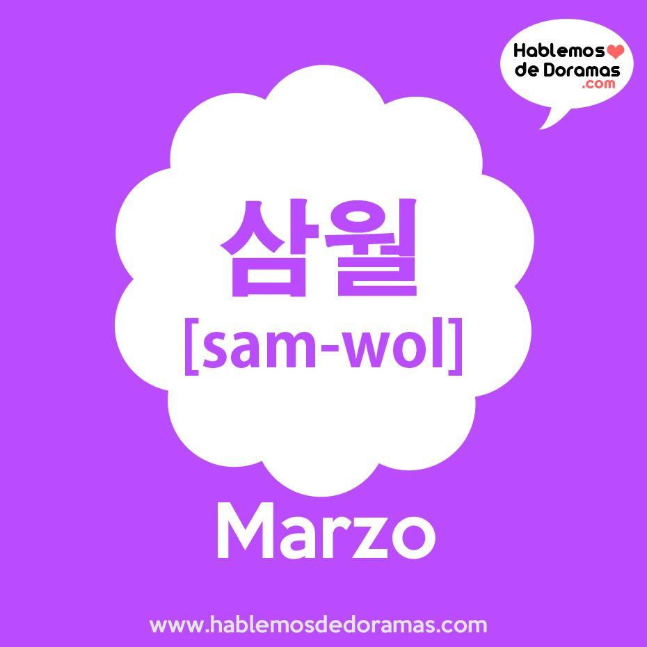 Pin De Thais Rodriguez En Coreano Frases Coreanas Palabras Coreanas Aprender Coreano