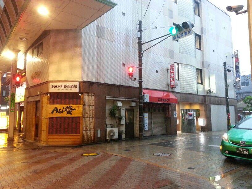 일본구마모토야쓰시로아케이드