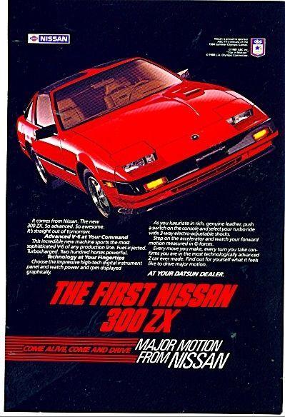 Nissan 300 Zx Automobile Ad 1983 Nissan Car Ads Nissan Cars